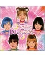 美少女戦士セーラームーン オリジナルアルバム DJムーン