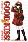 GOOD KISS!version 2.0 (4) (少年マガジンコミックス)