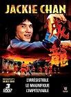echange, troc Coffret  Jackie Chan 3 DVD : L'Irrésistible / Le Magnifique / L'Impitoyable