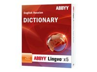 Up Lingvo X5 English-Russian Electronic Dictionary Box