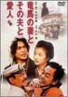 ε�ϤκʤȤ����פȰ��� [DVD](�߸ˤ��ꡣ)