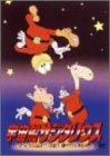宇宙船サジタリウス 第5巻 [DVD]