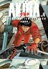 AKIRA vol.4 復刻版 (アニメコミックス)
