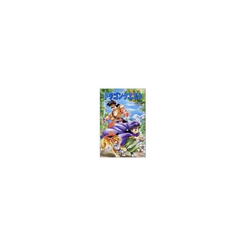 小説ドラゴンクエスト5―天空の花嫁〈1〉 (ドラゴンクエストノベルズ)