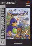 Dragon Quest V (Ultimate Hits)