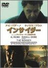 �ݻ��ް [DVD]