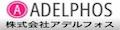 株式会社アデルフォス