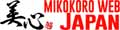 mikokoro web