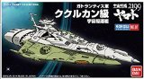 "Bandai Hobby #7 Mecha Collection Kukulkan Class ""Space Battleship Yamato 2199"" Model Kit"