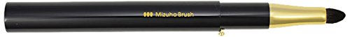 熊野筆 Mizuho Brush スライド式マルチシャドウブラシ 黒