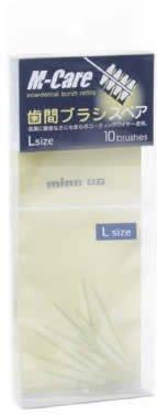 MーCare スペア歯間ブラシ Lサイズ 10本