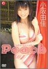 peach [DVD]