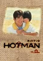 HOTMAN 2 DVD-BOX