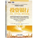 img - for Investment Banking: Valuation. leveraged buyouts. mergers and acquisitions (the original book version 2)(Chinese Edition) book / textbook / text book