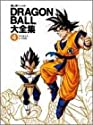 Dragon Ball Daizenshu: World Guide