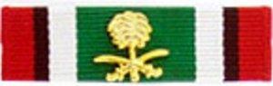Military Saudi Arabian Liberation of Kuwait Medal Ribbon
