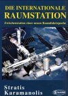 img - for Die internationale Raumstation : Zwischenstation einer neuen Raumfahrtepoche. book / textbook / text book