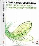 Adobe Acrobat 3D 8.0 日本語版 アップグレード版(Acrobat Pro) Windows版
