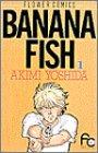 Banana fish 第1巻