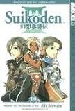Suikoden III Volume 10