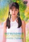 中田あすみ DVD 「MEMORIES」