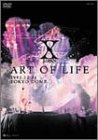 X JAPAN / ART OF LIFE -1993.12.31 TOKYO DOME (限定盤-特殊メモリアル・パッケージ)