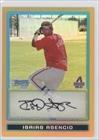 isaias-asencio-6-50-baseball-card-2009-bowman-chrome-prospects-gold-refractor-bcp165