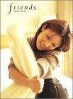 深田恭子 写真集 「friends」