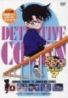 名探偵コナンPART7 Vol.4