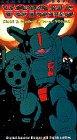 At Votoms: Deadworld Sunsa 1 [VHS] [Import]