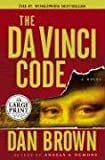 The Da Vinci Code (0739326740) by Brown, Dan