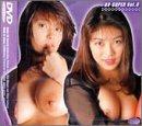 AV SUPER(9) [DVD]