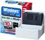 日立マクセル 3.5インチFD WINDOWS 10枚 [MFHD18D10P]