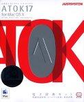 ATOK 17 for MacOS X 電子辞典セット 初回限定パッケージ