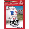EA Best Selections MVPベースボール 2003