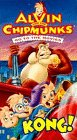Alvin & the Chipmunks Go to the Movies: Kong! [VHS]