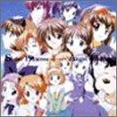 シスター・プリンセス ― オリジナル・サウンドトラック Angel Jukebox
