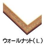 Panneau en bois puzzle centre commercial panneau or L-101/10-D (49 x 72 cm) 9, 10-d