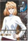 真月譚 月姫 1 [DVD]