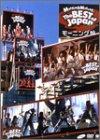 モーニング娘。コンサートツアー-「The BEST of Japan 夏~秋 '04」 [DVD]