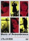 記憶の音楽 Gb [DVD]