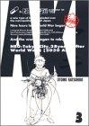 総天然色 AKIRA 第3巻 2004年01月15日発売