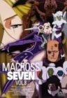 マクロス7 Vol.8 [DVD]