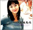 101回目のプロポーズ オリジナルサウンドトラック / 101th Propose OST (TV Series)
