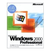 Microsoft Windows 2000 Professional Service Pack 4