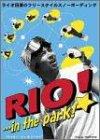 ライオ田原のフリースタイルスノーボーディング RIO!…in the park! [DVD]