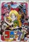 コロッケ! 11 [DVD]