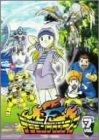 デジモンフロンティア Vol.7 [DVD]