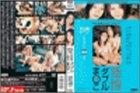 発情ダブルま○こ 長谷川留美子 + 小泉ひかり [DVD]