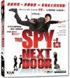 The Spy Next Door ( Blu-ray )